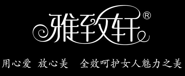 山东青岛美容加盟连锁