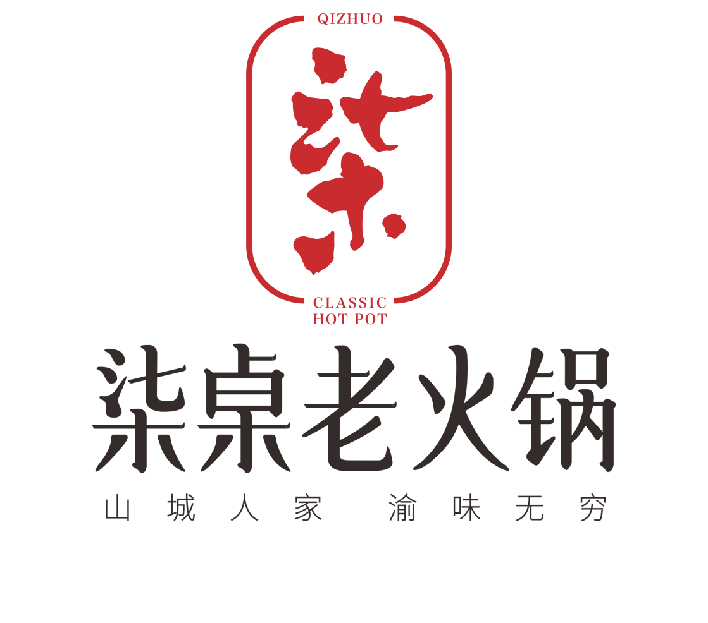 合伙开火锅加盟店如何才能成功合伙开店注意事项